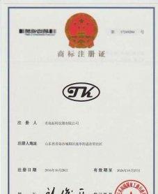 TK商标证